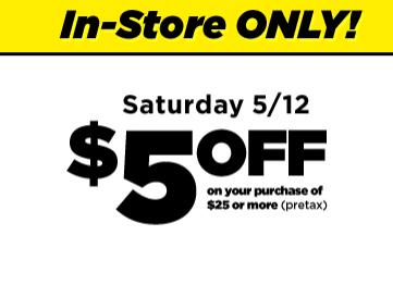 Dollar general $5 off coupon code