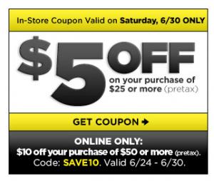 dollar general printable coupon