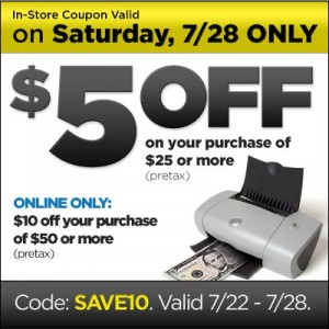printable coupon for dollar general store