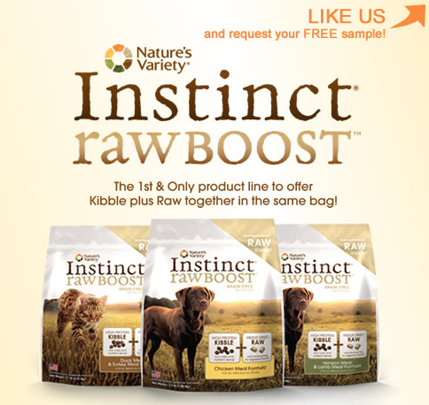 natures variety free pet food sample