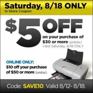 dollar general, printable coupon