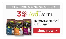 printable avoderm dog food coupon
