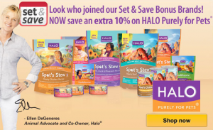 vitacost halo pet food deal