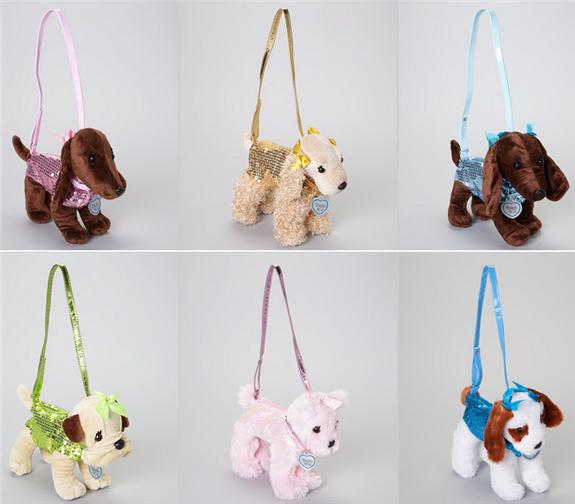poochie puppy purses