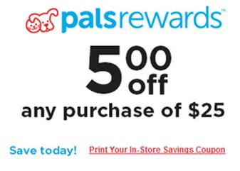 printable petco coupon