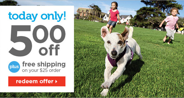 newest Petco promo code